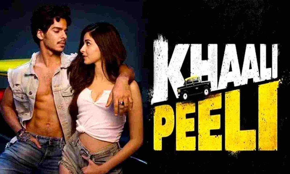 Khaali Peeli Movie