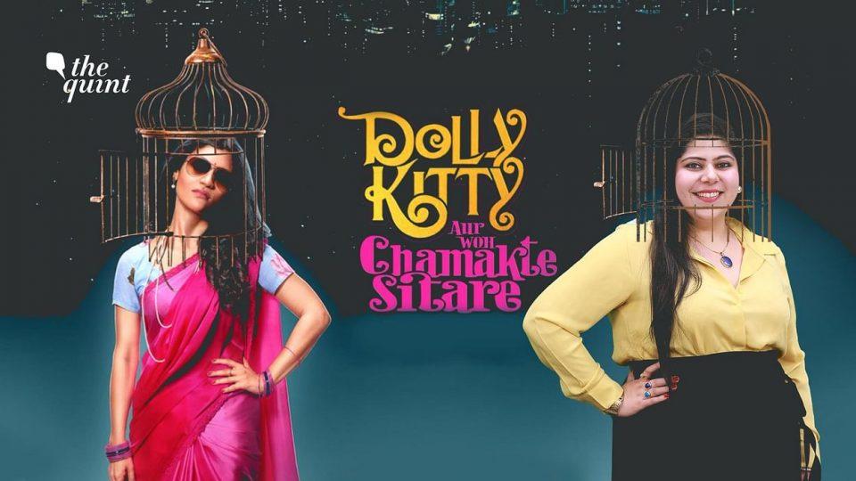 Dolly Kitty Aur Woh Chamakte Sitare Movie