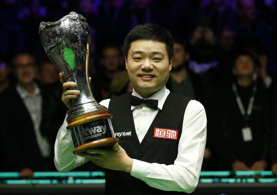 uk champion